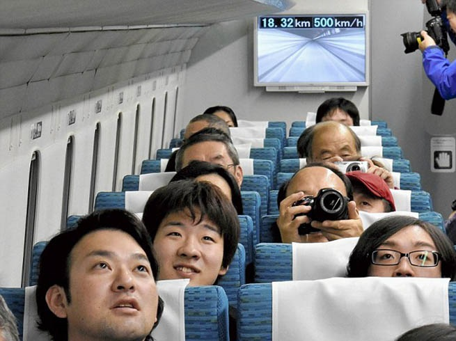 Maglev Train Japan